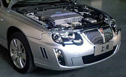 roewe_fuel_cell