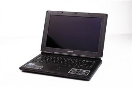 Hasee Q540X