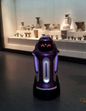 Robot museo