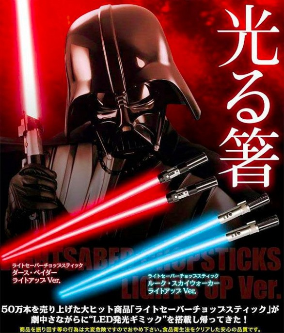 Star Wars: bacchette illuminate