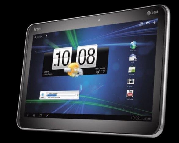 gallery HTC Jetstream