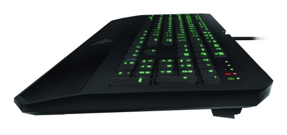 Razer DeathStar Ultimate