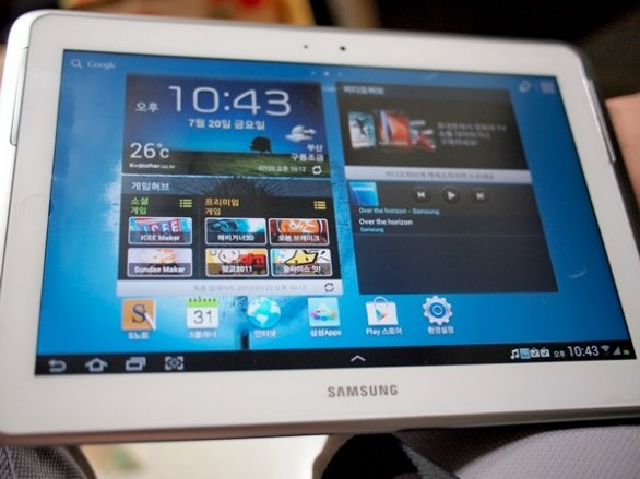 galleria unboxing Samsung Galaxy Note 10.1