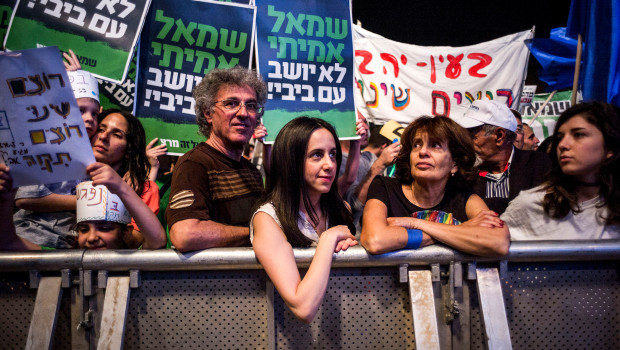 Opposition Rally In Israel