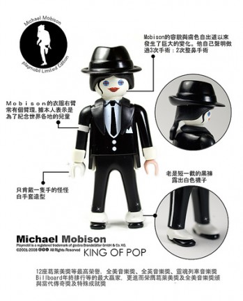 michale jackson playmobil