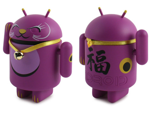 lucky-cat-android