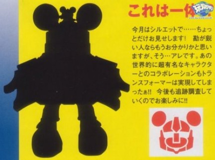mickey mouse transfomers