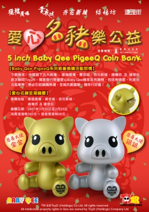 Baby Qee Pigee Q Coin Bank - porcellini salvadanaio qee